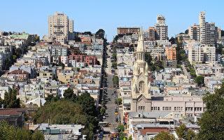 旧金山市 什么房产最热销?
