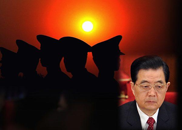 江给胡锦涛出难题,对其未来执掌兵符带来极多隐患。(大纪元合成图)