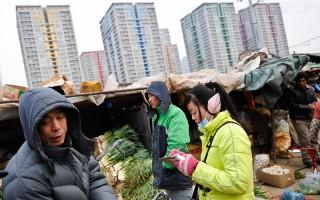 研究:不平等加劇 中國社會面臨嚴峻挑戰