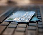多數信用卡受害者懵然不知,直到巨額消費出現在月結單上才醒覺。(Fotolia)