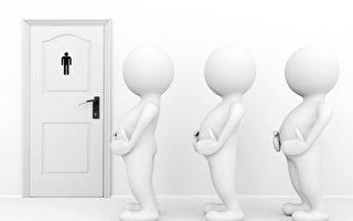 「員工上廁所不可以支薪」?企業受罰。(fotolia)