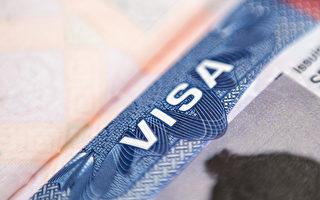 做出回應 美暫停對俄羅斯非移民簽證