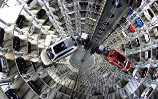 德国大众汽车公司沃尔夫斯堡工厂的停车塔。(Alexander Koerner/Getty Images)