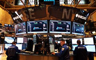 周四欧美股市回升 专家称或已筑底完成