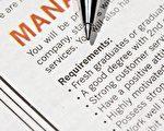 如果你正在找新工作,或是计划转职,专家表示,2016年在美国,拥有25个技能将有助于你的求职之路。 (Fotolia)
