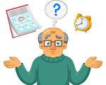 经常感觉困惑和健忘,可利用一些技巧,将短期记忆转换为长期记忆。(Fotolia)