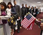 移民等待美国公民入籍仪式。(John Moore/Getty Images)