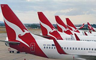 澳航擬要求國際旅客打疫苗後才能登上飛機