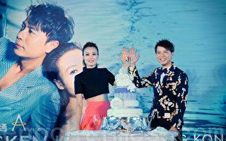 等待11年,香港天王天后级歌手李克勤容祖儿再次合作办演唱会。图为两人去年出席记者会资料照。(宋祥龙/大纪元)