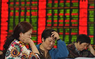 A股齐跌逾3% 中金下调今年A股盈利
