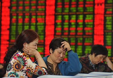 开年半月 有大陆股民损失逾百万