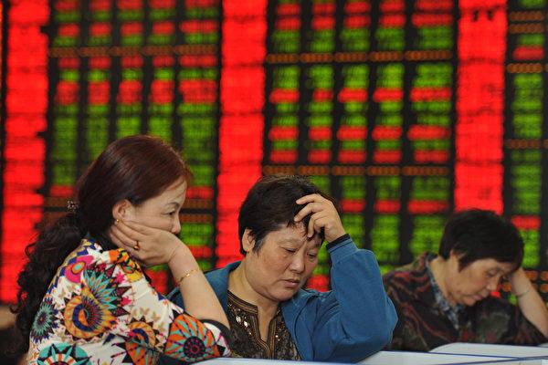 A股三大股指齊跌 滬指創逾4個月最大跌幅