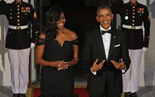 週六(1月16日),美國總統奧巴馬攜帶夫人米歇爾和其他一些朋友,到一家墨西哥餐廳給夫人慶生。圖為奧巴馬夫婦。(Chip Somodevilla/Getty Images)