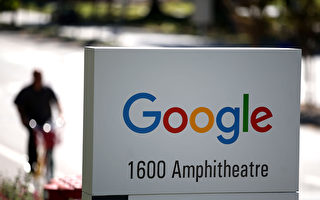 谷歌母公司Alphabet是由哪些子公司組成