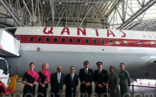 全球最安全的20家航空公司和10家廉航公司