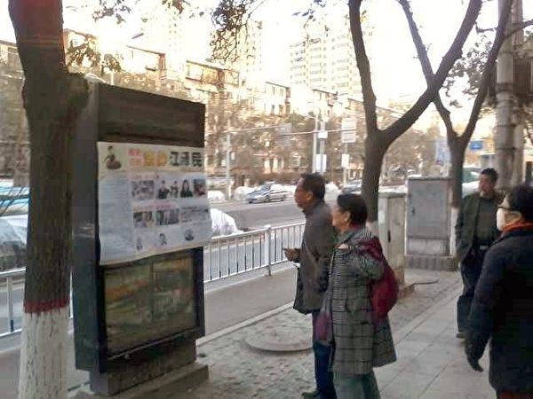 """日前在兰州街头多处出现""""诉江""""大海报。明慧网二零一五年十二月七日报导。(明慧网)"""