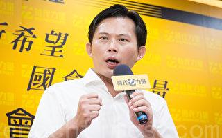 台太阳花学运领袖黄国昌申请港签仍遭拒
