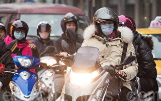 PM2.5增肝癌风险 台湾最新发现登国际期刊