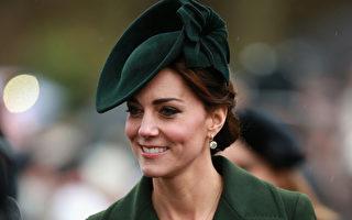 英国王室宣布,剑桥公爵夫人(凯特王妃)将会在今年2月中旬的一天,帮助编辑英国版的《赫芬顿邮报》网站,以帮助提高外界对儿童心理健康问题的关注。(Chris Jackson/Getty Images)