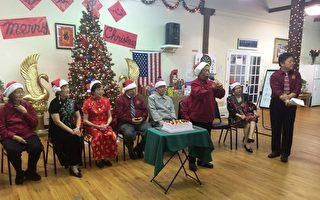 喜氣洋洋  彩虹中心舉辦聖誕新年慶生會