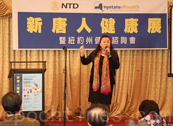 第一保健吳燁祺女士講座:新移民福音-為您量身定做的政府新的基本醫保計劃。(張學慧/大紀元)