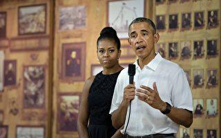 遏制枪支犯罪 奥巴马将公布最新行政措施