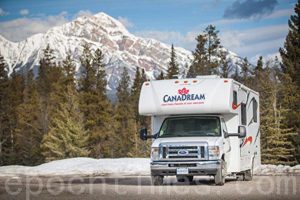 CanaDream是加拿大最大的房車超市,租賃、購買、儲存、服務一條龍服務,而且全加拿大可以異地換車。(大紀元)