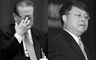 """江泽民在位期间,把中共内部的腐败发展成为制度性、系统性和公开性的腐败,中共官场全面腐败堕落,无药可治。江泽民被称为中共腐败的""""总教练""""。(大纪元合成图片)"""