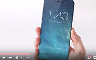 iPhone 7新设计:三个最有可能的变革