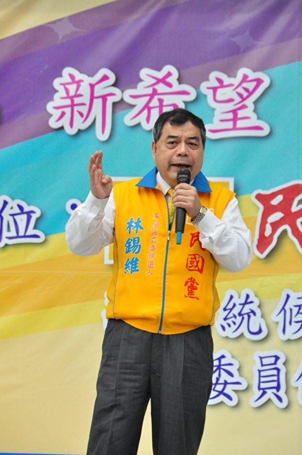 民國黨不分區立委候選人林錫維致詞。(賴月貴/大紀元)