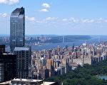 位于曼哈顿西57街157号的新开发大楼One57,销售金额达5亿6千5百万,创下新记录。(图/William Edwards/AFP/Getty Images)