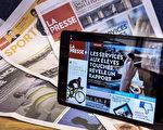 隨著網絡普及平面媒體開始向網絡拓展,圖為La Presse及其平面電腦版。(加通社)