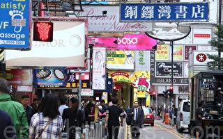 香港書商抓捕問題 北京香港各說各話