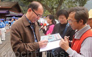 車埕訴江徵簽 遊客紛紛簽名聲援
