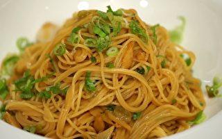 【美食天堂】 蔥薑蒜醬汁拌意大利麵