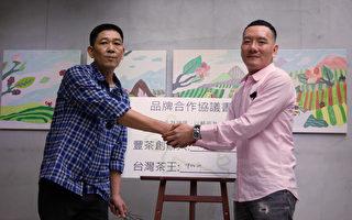 台灣茶比賽總冠軍陳錫卿幾度欲激動落淚