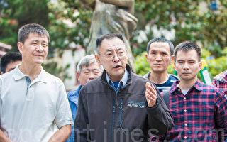 舊金山華人NGO「人道中國」:符合規則 向主流鋪開