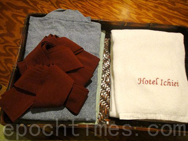 酒店为客人准备的和式浴袍和系带(蓝海/大纪元)