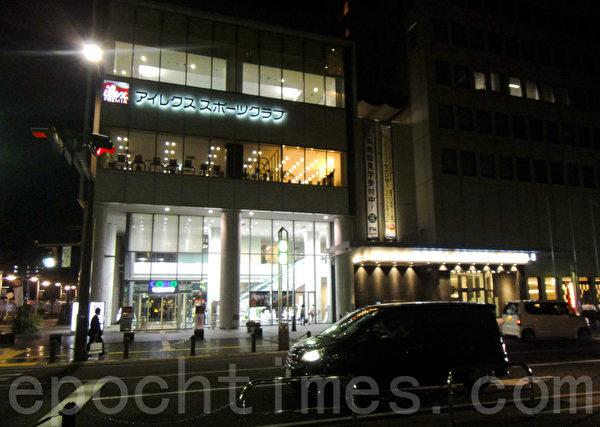 名古屋丰田酒店外景(蓝海/大纪元)