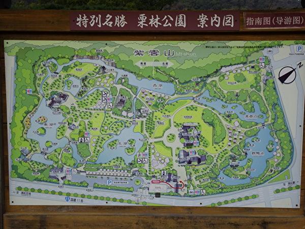 栗林公园园区地图(王知涵/大纪元)