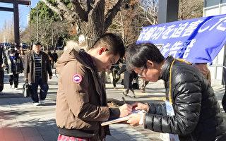 日本民眾:毫無保留支持控告江澤民