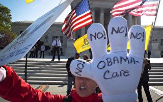 废除奥巴马健保法 美众院投票通过