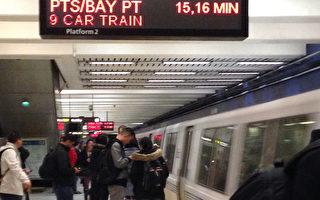 灣區捷運(BART)在舊金山中心的Civic Center、Montgomery和mbacadero三站,換上了新的信息屏,車輛信息表示得更清晰。(大紀元)