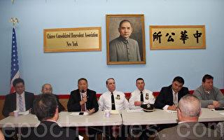 市警五分局6日在中华公所召开警民会,提醒民众注意节日防盗。(蔡溶/大纪元)