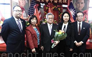 中华公所新主席陈家骅上任