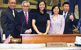 波士顿首位亚裔市议长吴弭