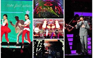 台湾《红白》盛大登场  26组艺人热情飙唱