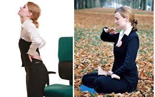 """最新研究提出,冥想打坐对""""炎症抑郁综合征""""有明显效果。右为法轮功学员在炼习打坐。(Fotolia,大纪元/大纪元合成)"""