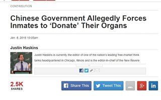 美國智庫成員呼籲關注中共活摘器官