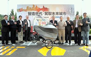 行政院長毛治國(右5)出席「智造世代.駕馭未來城市『無人智慧車』」發表會。(行政院提供)